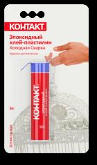 Эпоксидный клей-пластилин Холодная Сварка Контакт
