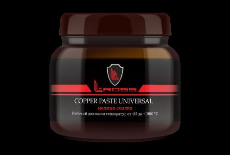 COPPER PASTE UNIVERSAL